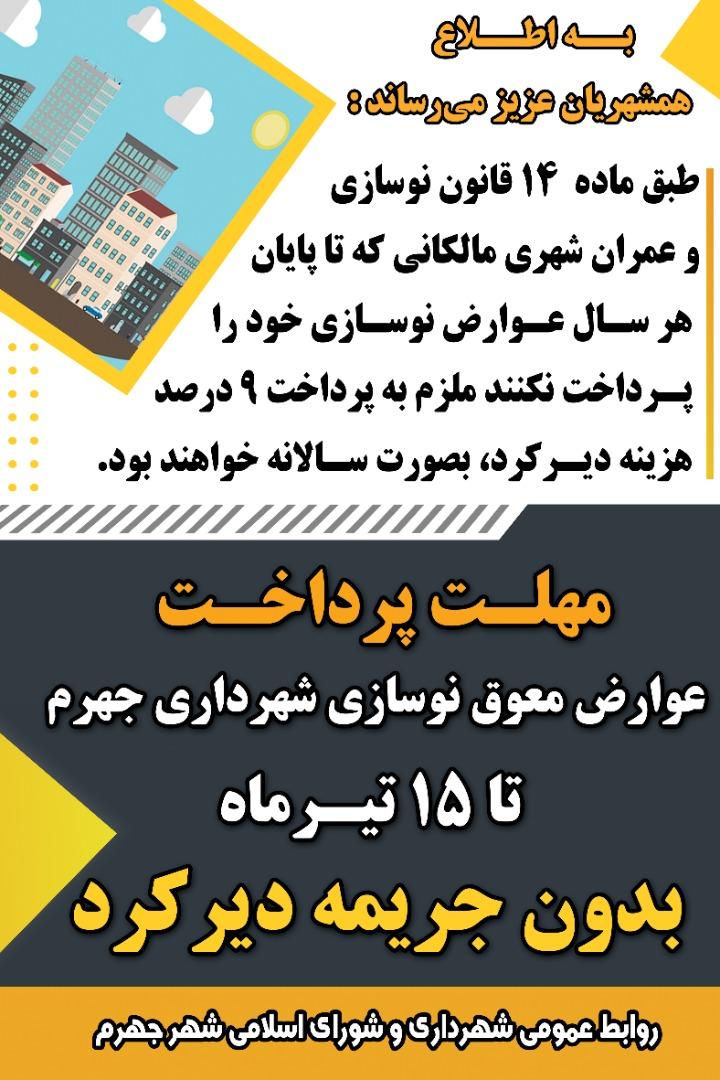 WhatsApp Image 2020-06-14 at 11.14.48 AM